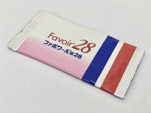 ファボワール錠28